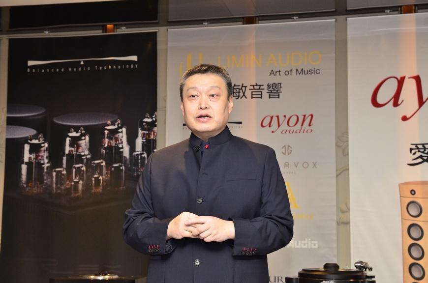 Ayon Guangzhou Show 12-2019_f